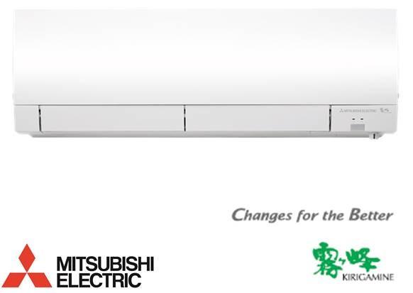 Mitsubishi Kirigamine 4