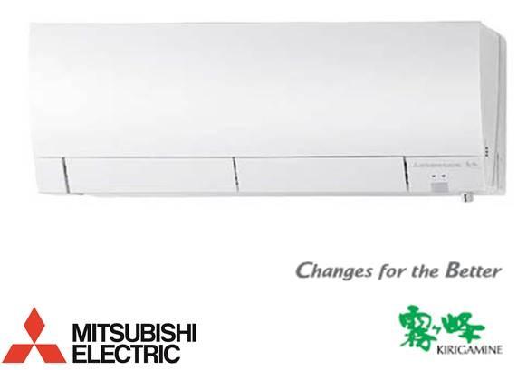 Mitsubishi Electric MSZ-FH25VE